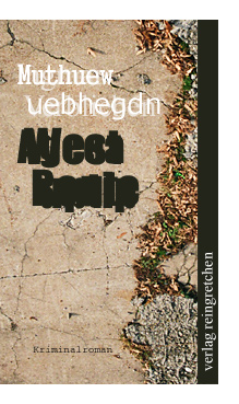 reingretchen-c360cotm-05530